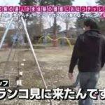 イチゲンさん【今週からパワーアップ! 小山慶一郎(NEWS)】 20160501