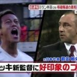 Going! Sports&News 20160501