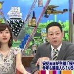 ワイドナショー【安倍首相VS松本人志】 20160501