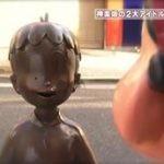 出没!アド街ック天国~坂を登れば庶民派美食 神楽坂上~ 20160501