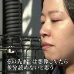 明日へ つなげよう 証言記録 東日本大震災 第52回「宮城県石巻市」 20160501