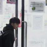 アスリートの魂・選「夢へ 殻を破れ 体操 村上茉愛」 20160501