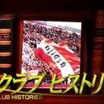 日本サッカー応援宣言 やべっちFC 20160501
