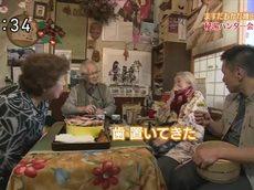 遠くへ行きたい ますだおかだ増田「秘湯ハンター会津の春」福島・会津地方 20160501