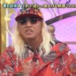ニノさん 今日ここで決めちゃいます▽DJKOOが小遣いUPかけ奥様に直談判!! 20160501