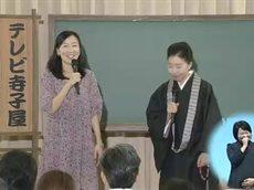 テレビ寺子屋 20160501