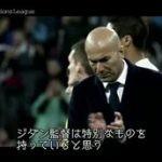 UEFAチャンピオンズリーグ・マガジン 20160501