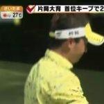 スポーツサンデー 熱戦プロ野球6試合を山・武司が解説!!青山愛アナがシンクロ取材 20160501