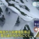 NHKニュース7 20160501