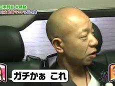 旅ずきんちゃん【GWスペシャル!3大旅】 20160501