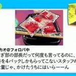 ワイドナB面【あなたが取り上げてほしいニュース】 20160501
