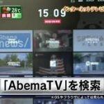 はい!テレビ朝日です 20160501