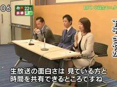 はい!テレビ朝日です 20160424