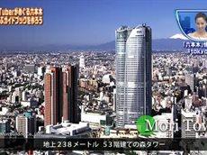東京EXTRA 20160424