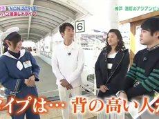 ドラGO!【カンバン娘探しin兵庫 島崎和歌子&NON STYLE】 20160424