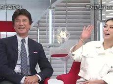 おしゃれイズム【草刈正雄と娘の紅蘭親子がテレビで初共演!】 20160424