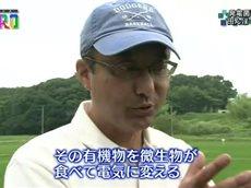 """サイエンスZERO「微生物から電気を起こせ!""""発電菌""""研究最前線」 20160424"""