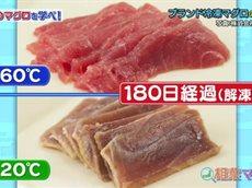 相葉マナブ 『三崎のマグロ』普段入ることの難しい市場で学ぶ!絶品料理に大興奮! 20160424