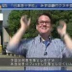 Doki Doki! ワールドTV▽メイド・イン・ジャパン 世界発信のツボとは 20160424
