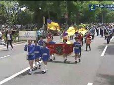 ザよこはまパレード 20160503