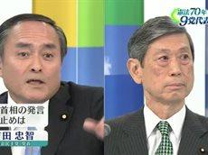 憲法記念日特集「憲法70年 9党代表に問う」 20160503