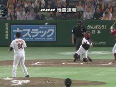 プロ野球 巨人×広島  20160503