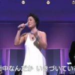 第53回 歌謡チャリティーコンサート「神奈川県相模原市」 20160503