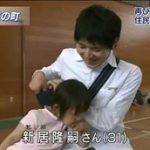 ニュースウオッチ9▽祝日の神戸三ノ宮駅前で車暴走し7人けが・事故の瞬間映像 20160503