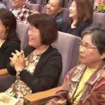 """開運!なんでも鑑定団【ついに本物登場!?""""谷文晁""""豪華8幅】 20160503"""