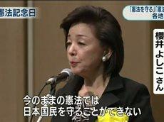 NHKニュース7 20160503