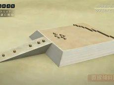 NHKスペシャル 古代遺跡透視「プロローグ 大ピラミッド 永遠の謎に挑む」 20160503