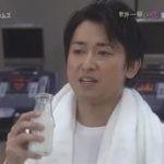 話題沸騰!!「世界一難しい恋」大野智・波瑠、第4話直前!!ついに告白!?SP!! 20160503