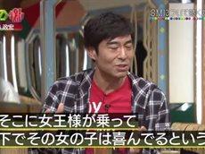 チマタの噺【鶴瓶が・嶋政宏のSM講義に呆然!!】 20160503