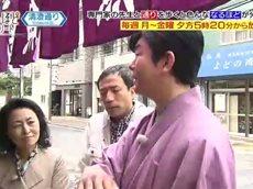 なるほどストリート 予習復習スぺシャル【晴海通り/清澄通り】 20160504