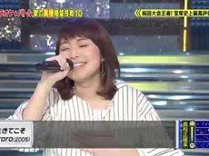 THEカラオケ★バトルSP 歌の異種格闘技戦10 20160504