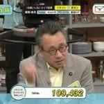 NHKスペシャル「18歳からの質問状」 20160504