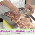 上沼恵美子のおしゃべりクッキング 家族でお肉 20160504