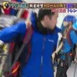 水トク!「アイ・アム・冒険少年」 20160504