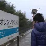 鉄道ひとり旅~全国ローカル線めぐり~「高徳線・鳴門線編」 20160504