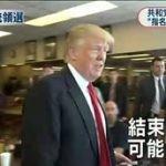 NHKニュース7 20160504