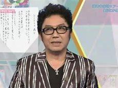 ハートネットTV NHKハート展「おなかのゴボッ」 20160504