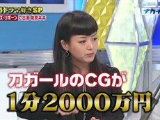 ナカイの窓 海外ドラマ大好き芸能人SP 20160504
