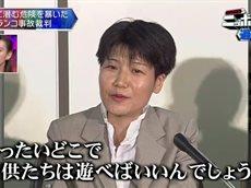 上田晋也のニッポンの過去問【第48回】「ニッポン公園遊具史」 20160504