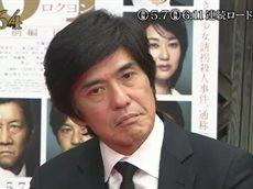 映画「64 -ロクヨン-」5月7日公開SP! 20160504