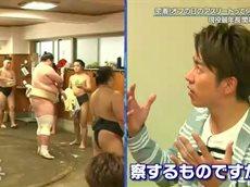 村上信五とスポーツの神様たち 20160504