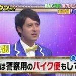 日テレプッシュ 「究極の○×クイズSHOW!!超問!真実か?ウソか?」 20160504
