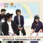 saku saku【ゲスト:平原綾香】 20160505