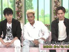 徹子の部屋 三代目J Soul Brothers 20160505
