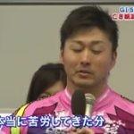 坂上忍の勝たせてあげたいTV 第70回日本選手権競輪GⅠ 20160505