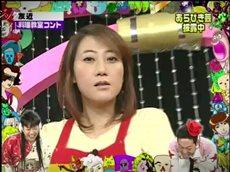 ミュージック・ポートレイト「友近×鈴木おさむ 第2夜」 20160505